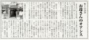 画像(180x82)・拡大画像(640x292)
