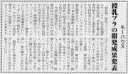 画像(180x104)・拡大画像(551x320)