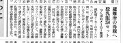 画像(180x63)・拡大画像(640x224)