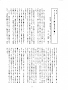 画像(136x180)・拡大画像(487x640)