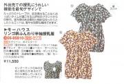 画像(180x122)・拡大画像(605x413)