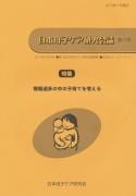 画像(125x180)・拡大画像(447x640)