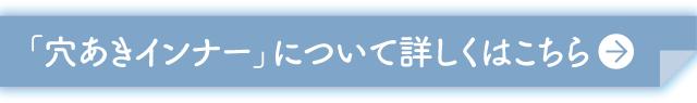 コットン100穴あきシャツ(一分袖)_02